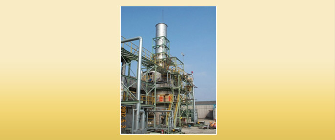 Wet Electrostatic Tar Precipitator